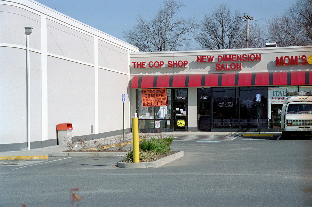 Cop Shop, Westmont Shopping Center, Columbia Pike